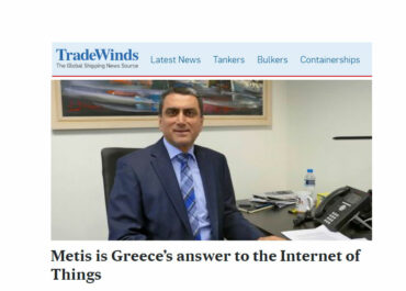 TradeWinds: METIS, the answer to the Internet of Things in maritime