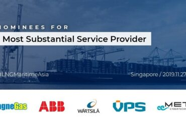 METIS among the most substantial service providers of the year