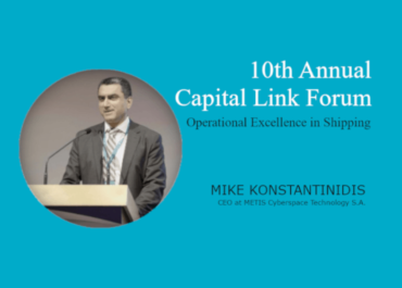 METIS Sponsors the Capital Link Operational Excellence in Shipping Forum