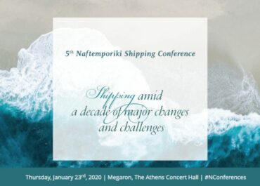 METIS sponsors the 5th Naftemporiki Shipping Conference