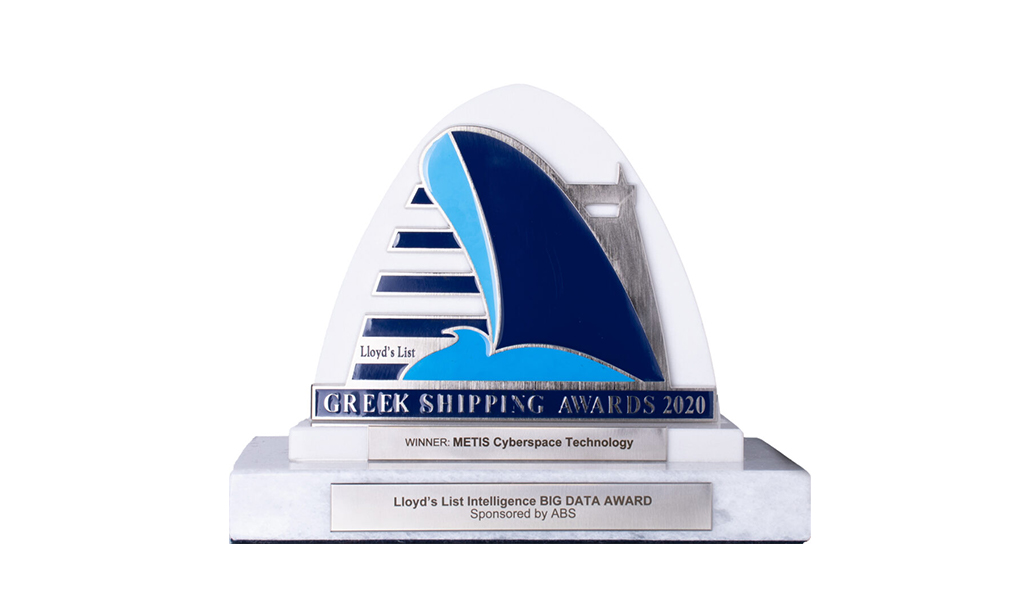 METIS - Greek SHipping Award 2020 - Big Dara